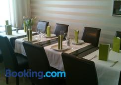 Penzion Luxor - Trnava - Restaurant