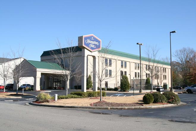 Hampton Inn Atlanta-Woodstock - Woodstock - Building
