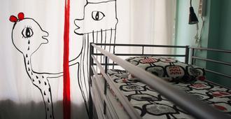 Sweetdream Guesthouse - Helsinki