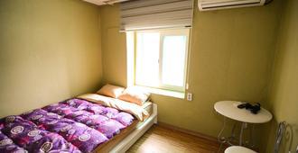 Yakorea Hostel Dongdaemun - Seúl - Habitación