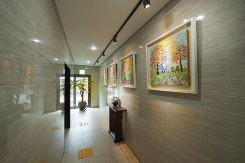 Benikea Jungmun Hotel - Seogwipo - Hallway
