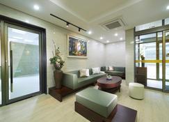 Benikea Jungmun Hotel - Seogwipo - Lounge