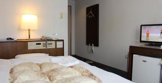 Hotel Higashihiroshima Hills Saijyo - Higashihiroshima