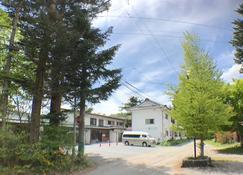 Ikoisanso - Karuizawa - Vista del exterior