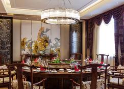 Novotel Daqing Haofang - Daqing - Restaurant