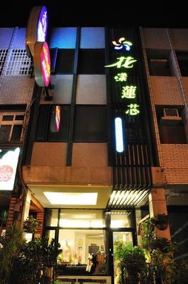 Sweet Heart Hostel - Hualien City - Building