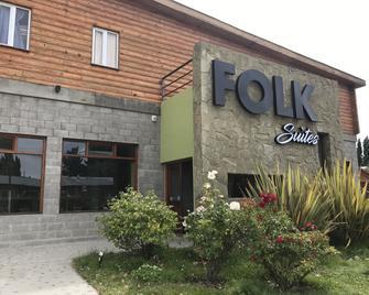 Folk Suites - El Calafate - Building