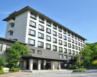 Resort Hotel Laforet Nasu - Nasushiobara - Building
