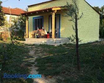 Backpacker Hostel - Elbasan - Building