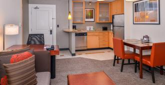 Residence Inn by Marriott North Conway - North Conway - Κουζίνα
