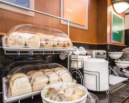 Comfort Inn & Suites - Salmon Arm - Buffet
