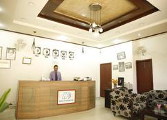 Hotel Premier Inn Davis Road - Лахор - Рецепція