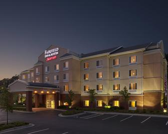 Fairfield Inn & Suites by Marriott Cartersville - Cartersville - Building