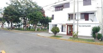 Hostal El Centurión - Trujillo