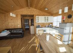 Gladheimar Cottages - Blonduos - Cuisine