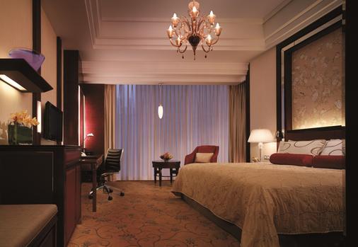 Shangri-La Hotel Guangzhou - Kanton - Makuuhuone