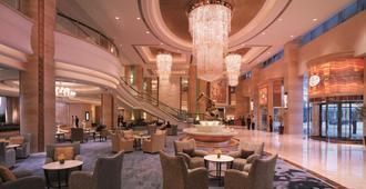 Shangri-La Guangzhou - Kanton - Lobby