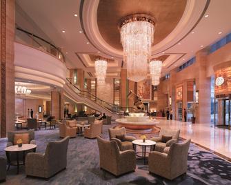 Shangri-La Guangzhou - Guangzhou - Lobby