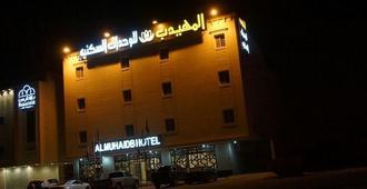 Almuhaidb Alnarges - Riyadh