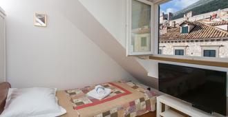 Lumin Guesthouse - Dubrovnik