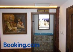 Motel Koziyat Rog - Malko Tŭrnovo - Lobby