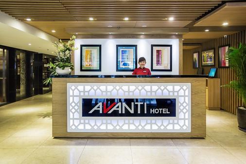 Avanti Hotel - Ho Chi Minh City - Front desk