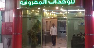 Qasr Al Hamra Al Batha - Riyadh - Building