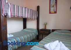 Cabañas Mandala - San Marcos Sierra - Bedroom