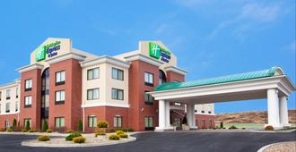 Holiday Inn Express Hotel & Suites Franklin-Oil City - Cranberry