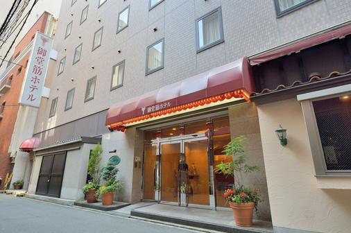 Midosuji Hotel - Οσάκα - Κτίριο