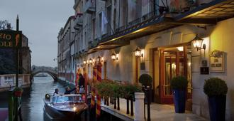 Baglioni Hotel Luna - The Leading Hotels Of The World - Venice - Outdoor view