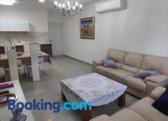 Herzliya Center Apartments - 荷茲利亞 - 客廳