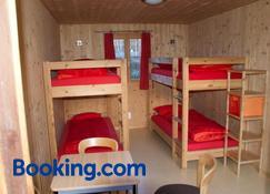 Casa Dorma Bain - Chur - Bedroom