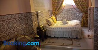 Riad Atika Mek - Meknes - Habitación