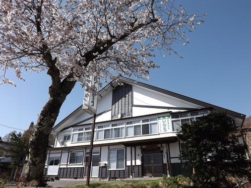 Togakushi- Kogen Minshuku Rindo - Nagano - Building