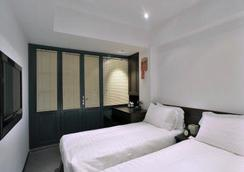 Mingle Place by The Park - Hong Kong - Bedroom