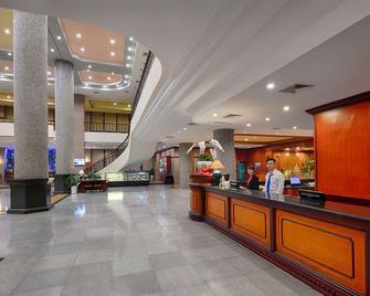 哈隆廣場酒店 - 下龍 - 下龍灣 - 大廳