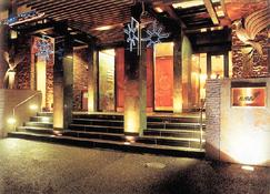 Kaze No Terrace Kukuna Hotel - Fujikawaguchiko - Building