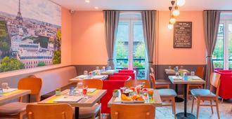Contact Hotel Alize Montmartre - פריז - מסעדה