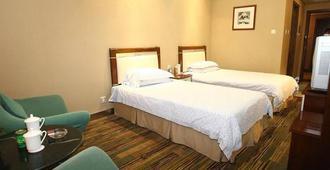Hanlin Business Hotel Jinan - Jinan - Bedroom