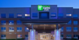 Holiday Inn Express & Suites Des Moines Downtown - דה מואן