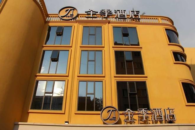 Ji Hotel Kunming Zhengyifang - Kunming - Building