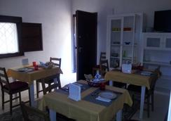 I Tramonti Sul Mare - Marsala - Hotellin palvelut