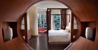 Shangri-La Toronto - Toronto - Camera da letto