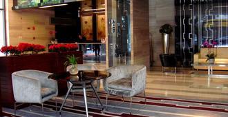 Q - City Hotel - Guangzhou - Lobi