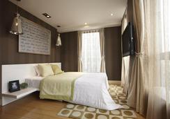 Q - City Hotel - Guangzhou - Bedroom