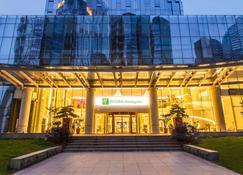 Holiday Inn Nanchang Riverside - Nanchang - Building