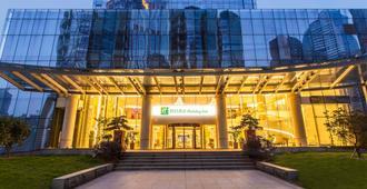 Holiday Inn Nanchang Riverside - נאנצ'אנג