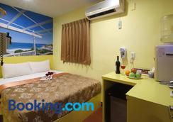 Tong Bing Express - Hsinchu City - Bedroom