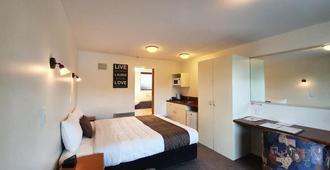Airways Motel - Κράισττσερτς - Κρεβατοκάμαρα